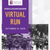 2019 #IWillRunForHer Virtual Run